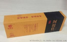 南阳市包装箱定制 产品包装盒