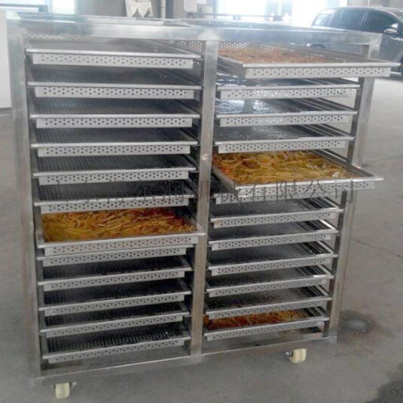 可移动果干烘干机 水果干烘干设备 自动控温烘干箱