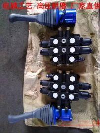 ZL15.2O4U/ZL15.2OU/ZL15.4OU液控先导手柄多路换向阀液压件