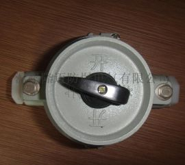 SW-10鋁合金防爆照明開關