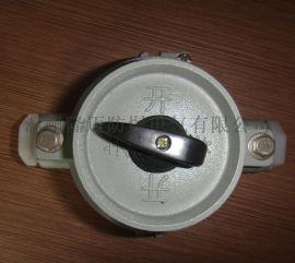SW-10铝合金防爆照明开关