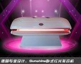 臥式紅光美容機 光動力膠原蛋白美容儀 適用於美容院