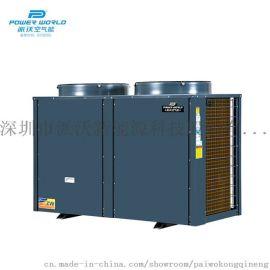 东莞空气能采暖冷热水机-超低温热泵厂家