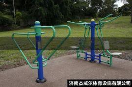青岛户外健身器材制造商直销