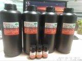 液态钢化膜紫外固化胶水,UV胶,环氧胶