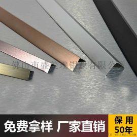 廠家直銷定制鋁合金踢腳線廠家鋁合金踢腳線弧形