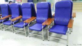 不锈钢医用输液椅、三人输液椅、单人豪华输液椅