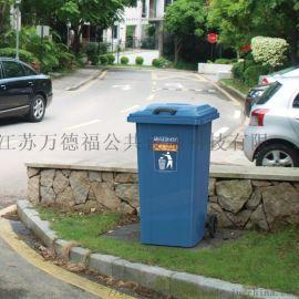 户外240升金属垃圾桶定制 万德福厂家生产