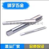 鋼絲螺套螺紋護套專用絲錐M1-M18