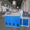 PE塑料管材生产线