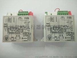 PT-3F-J阀门电动装置调节型专用控制器 智能型模块