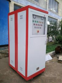 WYK系列水泵控制櫃