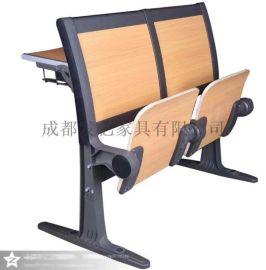 学校铝合金阶梯教室排椅 阶梯教室学生课桌椅