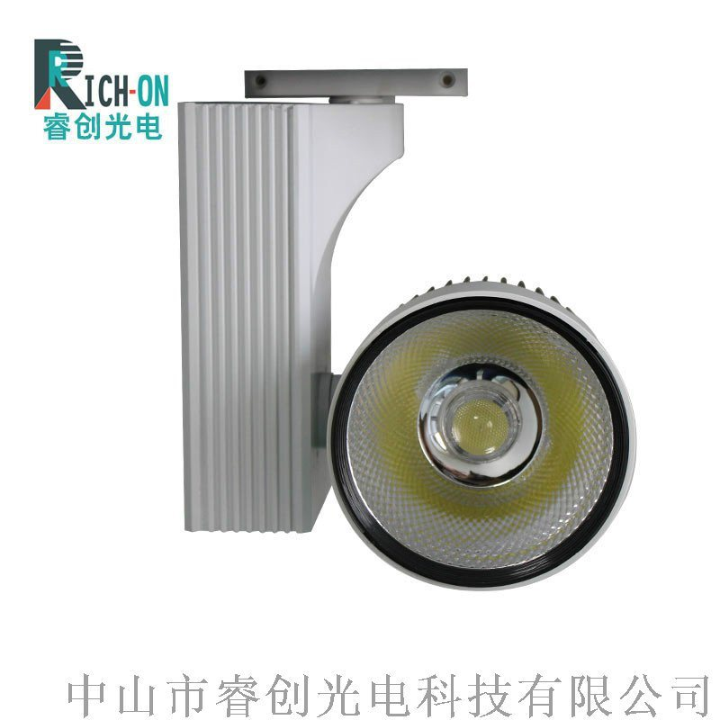 高端导轨射灯,30W高亮度LED轨道射灯