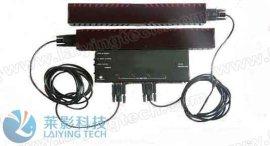莱影LY-S5000电影院3D信号发射系统  主动式3D系统