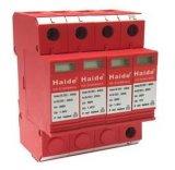 二级电源避雷模块(T2试验) (HD-D380M40)