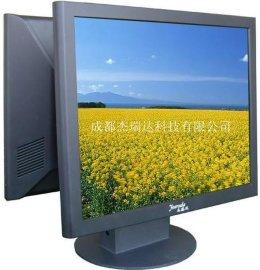 液晶显示器 (JRD-LDS)