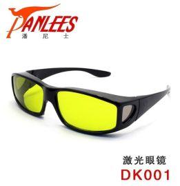 激光眼镜(DK001)