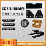 精密 CNC 车床加工 铝合金黄铜不锈钢五金制品非标件定做数控自动