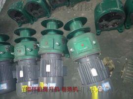 郑州JS750/1000搅拌机料斗提升机卷扬机