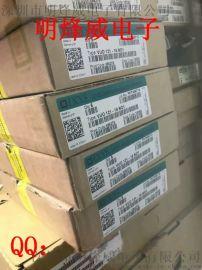 供应VUO121-16NO1 桥式整流器IXYS