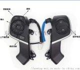 丰田12-16款 冰蓝灯 凯美瑞方向盘按键开关
