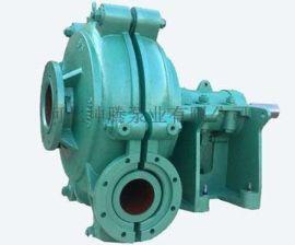 耐磨渣浆泵,渣浆泵配件,渣浆泵选型