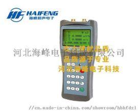 河北手持式超声波流量计  手持式超声波流量计价格