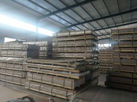 上海船板5083铝板生产厂家—**铝业