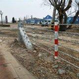 四川山区高速公路钢索护栏@山区道路防撞钢索护栏加工