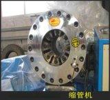 台湾台中市建筑钢管缩管机焊钢管机子设备