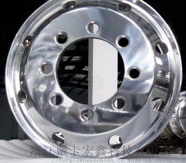 锻造铝合金卡车轮圈 北方奔驰铝轮圈、大运汽车铝轮圈