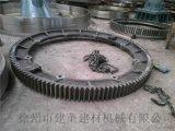 傳動件鑄鋼輕型2.0米木屑烘幹機大齒輪