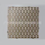 郴州外牆衝孔鋁單板幕牆,工程鋁單板