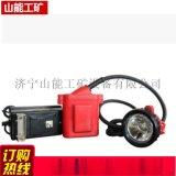 KL4LM(A)矿灯厂家 矿山施工设备LED灯