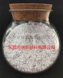 供应优质PET增韧耐寒剂