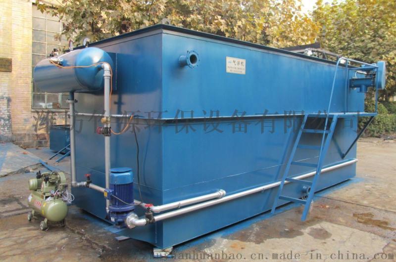 屠宰場污水處理指標一級標準