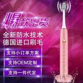 无线感应智能充电式电动牙刷成人超声波震动牙刷