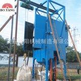 石灰粉碳钢吨包卸料机、吨袋破包机系统定制