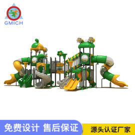 大型儿童玩具组合滑梯幼儿园配套设施