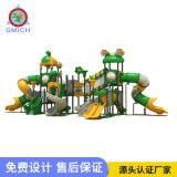 大型兒童玩具組合滑梯幼兒園配套設施