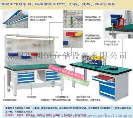 百利恒重型工作台维修桌实验桌工位桌带挂板工作台