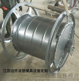 浙江滚塑模具生产厂家渔船方箱圆缸储罐开模热成型模