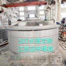 不锈钢模具江苏远怀常州大小模具塑料制品灯笼