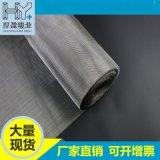 400目耐腐蝕304不鏽鋼篩網絲印電阻油墨用過濾