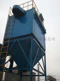 供应MC型脉冲除尘器 单机除尘器 电炉冶炼脉冲收尘器