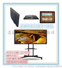 触摸电视会议电子白板教学一体机多媒体壁挂广告机