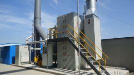 催化燃烧炉废气处理活性炭吸附装置