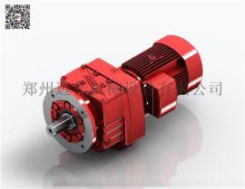 厂家直销硬齿面减速机,K锥齿轮减速机,斜齿轮减速机