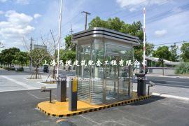 上海停车场管理岗亭,停车收费岗亭,道闸收费岗亭系统